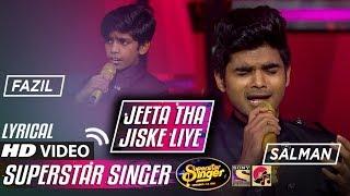 Ek Dil Ek Jaan - Kunal Pandit - Indian Idol 10 - Neha Kakkar