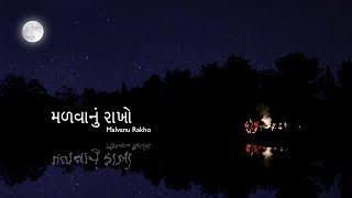 Happy New Year Nutan Varshabhinandan Images 96