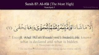 Quran: 87. Surat Al-Ala (The Most High): Arabic and English translation HD