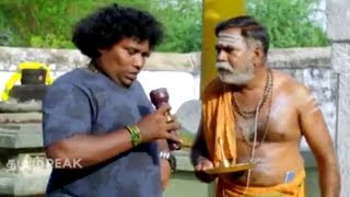 Download Yogi Babu Temple Priest Funny Comedy - Latest Tamil Comedy Scenes - Tamilpeak Video