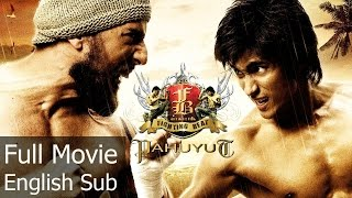 Thai Action Movie - Fighting Beat [English Subtitle]