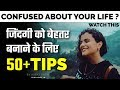 Confused About Your Life Watch This  ! 50+ Tips To Make Your Daily Life Better By Nikology