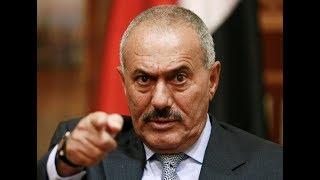"""BREAKING """"Former Yemen President Saleh Assassinated By Houthi"""""""