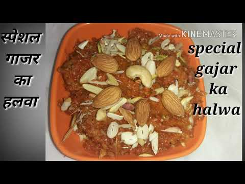 special Khoya wala gajar ka halwa|मावा वाला गाजर का हलवा |how to make gajar ka halwa in hindi...