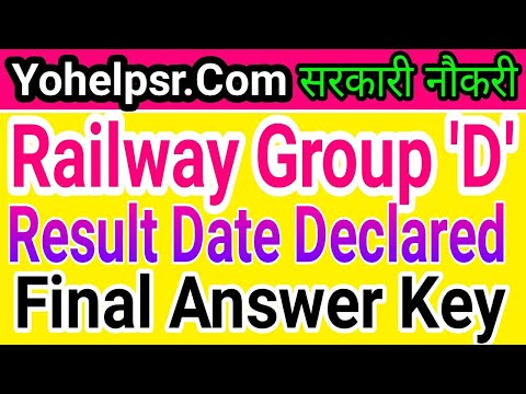 Railway Group D Result Date Answer Key Announced   Group D Result Date Declared