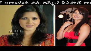 Sunny Leone's Strip Show At A Private Party - PHOTOS LEAKED