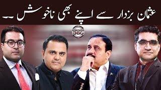 Usman Buzdar se apne bhi khush nahi | Agenda 360 | SAMAA TV | 18 January 2020