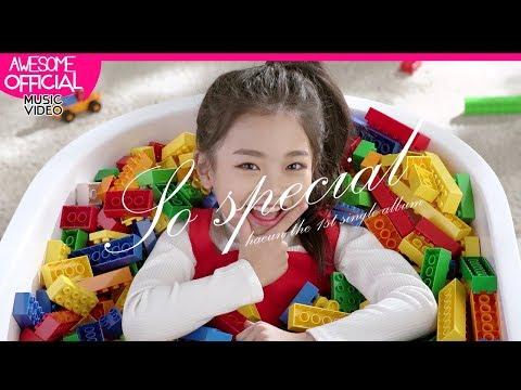 나하은 (Na Haeun) -