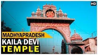 मध्यप्रदेश मी स्थित कैलादेवी मंदिर का रास्ता | Kailadevi Mandir | MP
