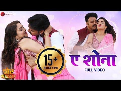 Xxx Mp4 ए शोना A Shona Full Video शेर Singh Pawan Singh Priyanka Singh New Bhojpuri Video Song 3gp Sex