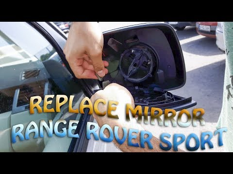 Replace wing heated mirror glass Range Rover Land Rover Sport 04-09