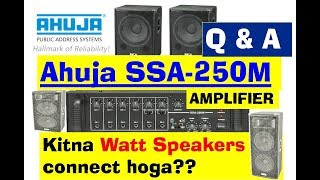 Ahuja UBA 800 booster amplifier for DJ and PA system Review