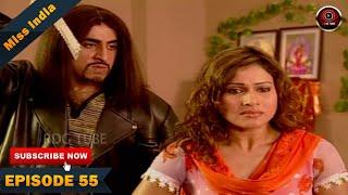 MISS INDIA TV SERIAL EPISODE 12 | SHILPA SHINDE | BHOJPURI PAKHI