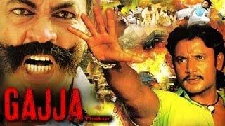 Gaja Thakur - Full Length Action Hindi Movie