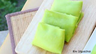 วิธีทำ ทุเรียนแพนเค้ก สูตรฮ่องกง  | Hong Kong Durian Pancake (Thai audio)