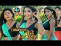 Download   Amit Aashiq का पारिवारिक गीत - English बोले सजनवा - न्यू भोजपुरी सॉन्ग 2019 - Bhojpuriya Masti MP3,3GP,MP4