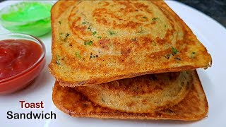 भुने हुए आटे से इतना टेस्टी नाश्ता जो आप रोज़ बनाकर खाएंगे /Easy Breakfast /Roasted Aata Nasta
