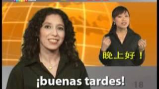 西班牙语......人人都会说!(SPANISH for Chinese speakers ) - www.speakit.tv