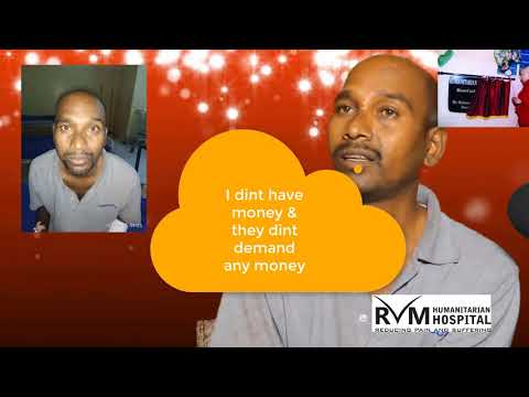 How we made a difference to Kamal pain @ RVM Humanitarian hospital - medical video - RJH