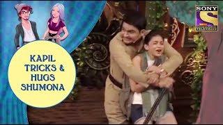 Kapil Tricks & Hugs Shumona - Jodi Kamaal Ki