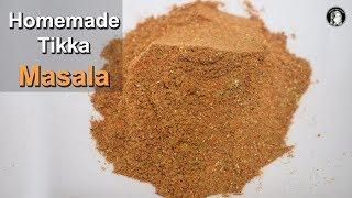 Homemade Tikka Masala Recipe - Chicken Tikka Masala - Kitchen With Amna