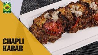 How to make Chapli Kabab |Mehboob