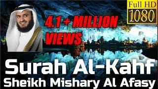Surah Al Kahf سورة الكهف : Sheikh Mishary Al Afasy مشاري العفاسي - English Translation