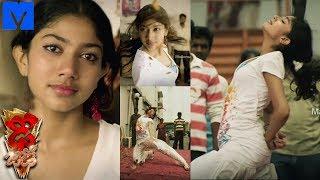 Dhee Jodi Intro - Dhee Jodi Sai Pallavi Dance Performance Promo - Dhee Jodi Latest Promo