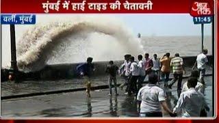 High Tide Alert In Mumbai