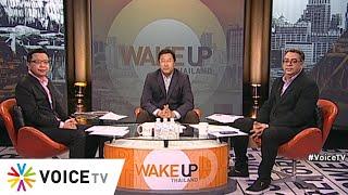 Wake Up Thailand 2 ธันวาคม 2562