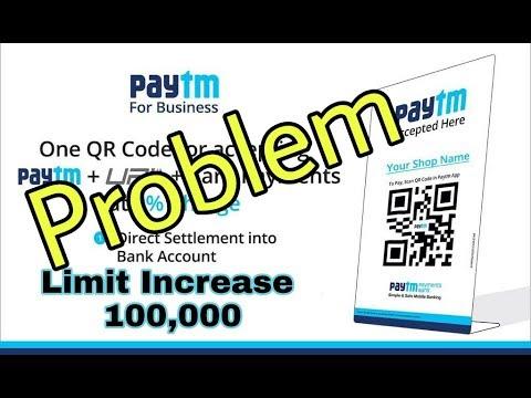 Paytm QR code payment failed    marchant server down