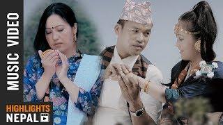 Kamyak Nuwa - New Limbu Song 2018/2075 | Maya Gurung Ft. Hemraju & Rupa