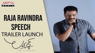 Raja Ravindra Speech @ Lover Trailer Launch || Raj Tarun, Riddhi Kumar