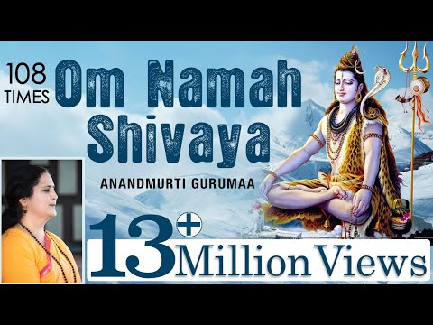 💋 Om namah shivay dhun anuradha paudwal mp3 download | Om