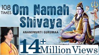 Om Namah Shivaya , 108 Times Chanting , Shiva Mantra