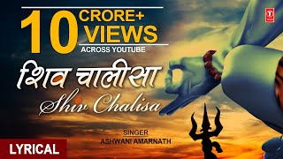 Shiv Chalisa with Hindi, English Lyrics By ASHWANI AMARNATH I Lyrical Video