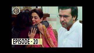 Aangan Episode 20 - Top Pakistani Drama - getplaypk
