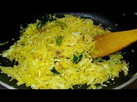 முட்டைகோஸ் பொரியல் செய்வது எப்படி / How To Make Cabbage Poriyal / south Indian Recipe