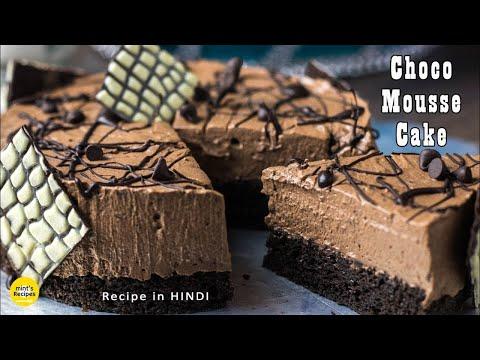 Chocolate Mousse Cake Recipe | Mintsrecipes
