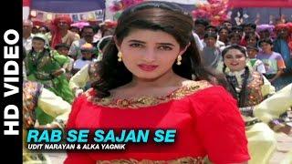 Rab Se Sajan Se - Jaan | Udit Narayan & Alka Yagnik | Ajay Devgn, Amrish Puri & Twinkle Khanna