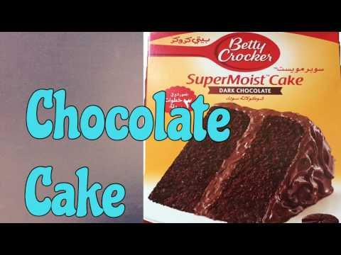 Ready Mix Chocolate cake!!!