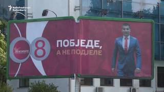 Montenegrins Go To Polls In Election Billed As Russia Versus West