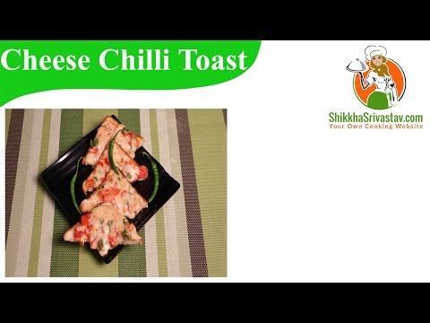Cheese Chilli Toast Sandwich Recipe in Hindi चीज़ चिली टोस्ट सैंडविच | How to Make Sandwich at Home