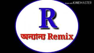 Download Rongila Baby (রঙ্গিলা বেবি) | Mahiya Mahi | Oyshee | Song Of The Year | Video