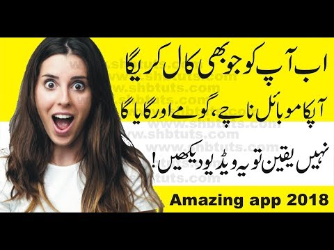 Amazing Android App 2018 |  Vyng Video Ringtones