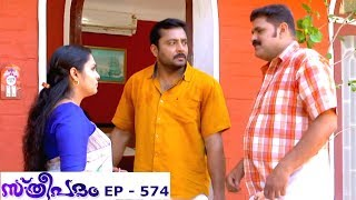 Sthreepadam | Episode 574 - 17 June 2019 | Mazhavil Manorama