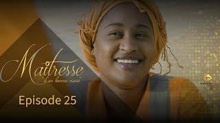 Série - Maitresse d'un homme marié - Episode 25 - VOSTFR