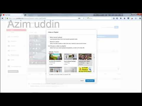 How to Use for YouTube End Screen for Subscribers and View(bangla tutorial)