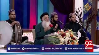 Rehmat-e- Ramazan: Darood O Salam By Prof. Abdul Rauf Rufi 30-05-2017 - 92NewsHDPlus