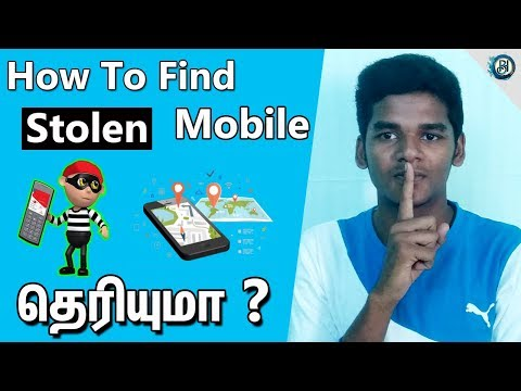 How to Find the Lost | Stolen mobile With Live Demo தமிழில்  🔥🔥